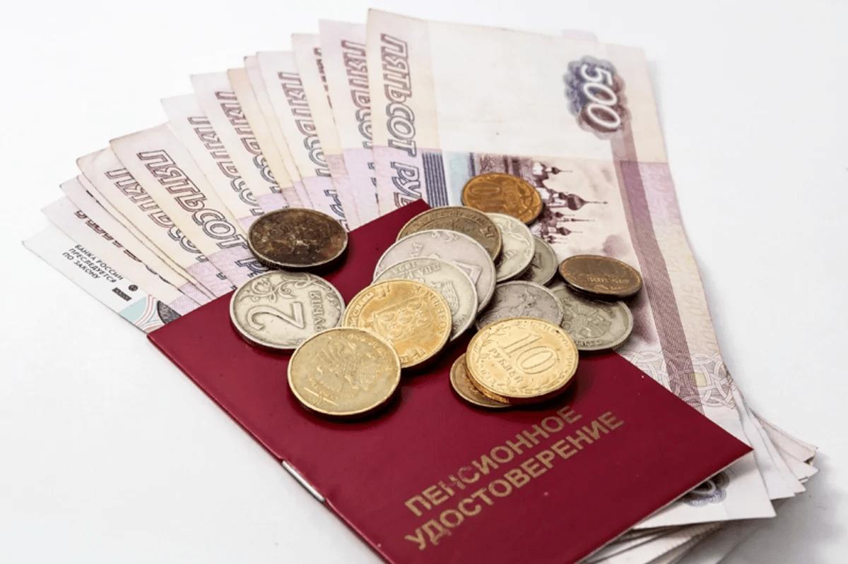 Кому из пенсионеров ждать повышения пенсии в мае