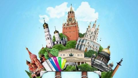 На что россиянам предлагают поменять «отдых за полцены» в Турции