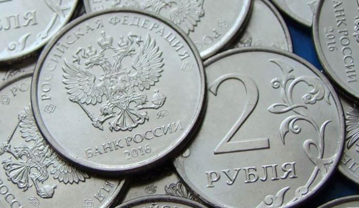 Россиян ждут новые двухрублевые монеты: как они будут выглядеть