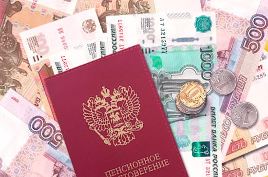 В Совете Федерации рассказали, кому положен перерасчет пенсий с 1 августа 2021 года