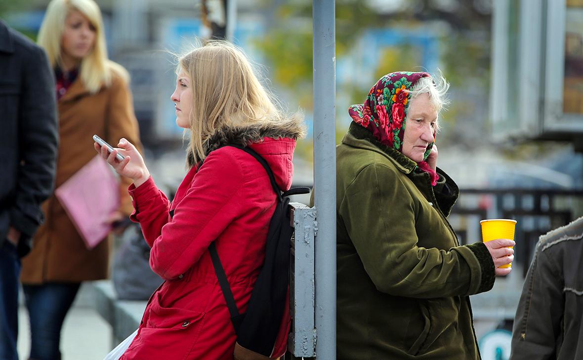 Стало известно, когда остановится падение доходов россиян