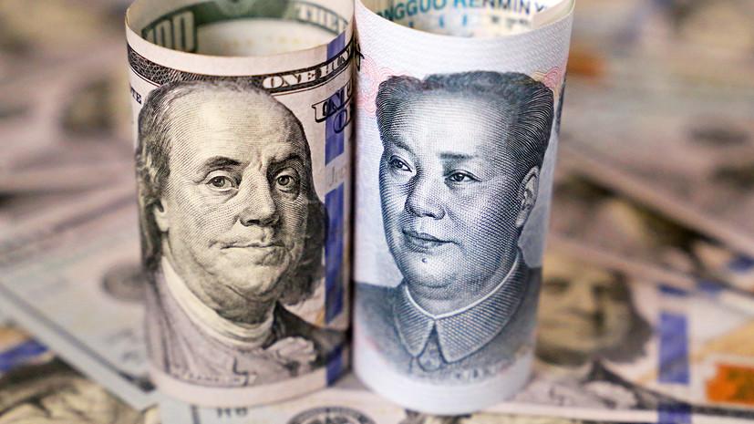 Цифровая угроза: Китай похоронит доллар