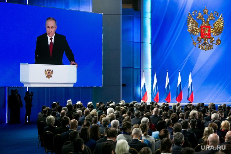Путин пообещал новые выплаты россиянам с детьми