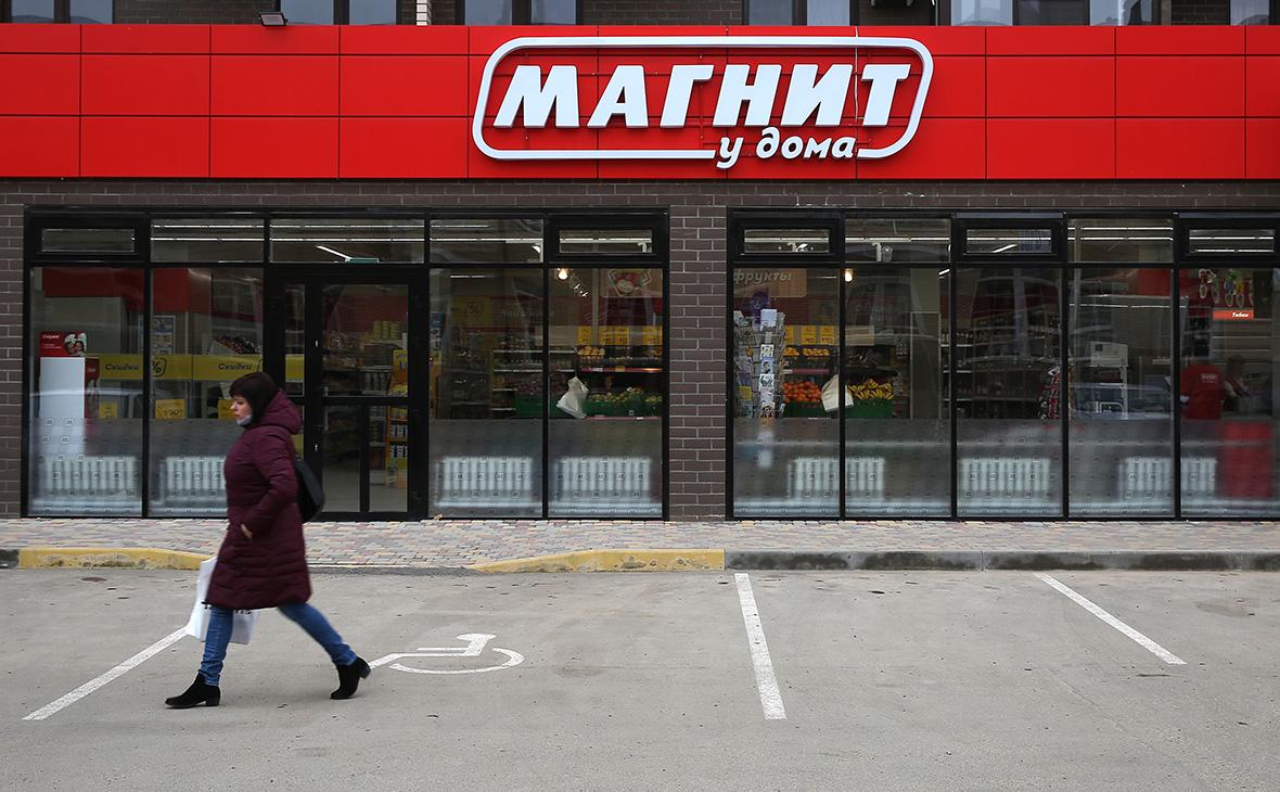 Злоумышленники будут обманывать россиян с помощью карт «Магнита»