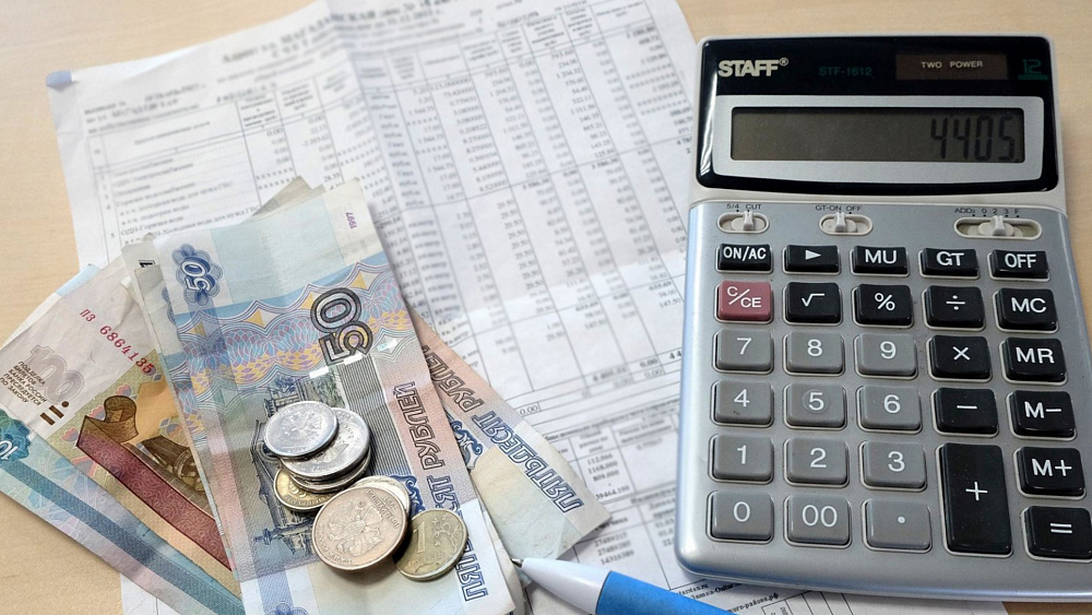 Необлагаемый доход и освобождение пенсионеров от уплаты НДФЛ по вкладам в банках