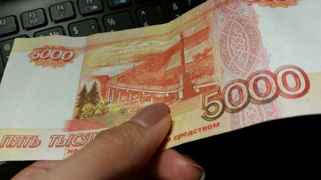 Как выгодно инвестировать 5 тысяч рублей?