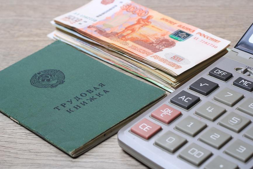 С 1 мая изменится начисление зарплаты: кто сможет заработать больше