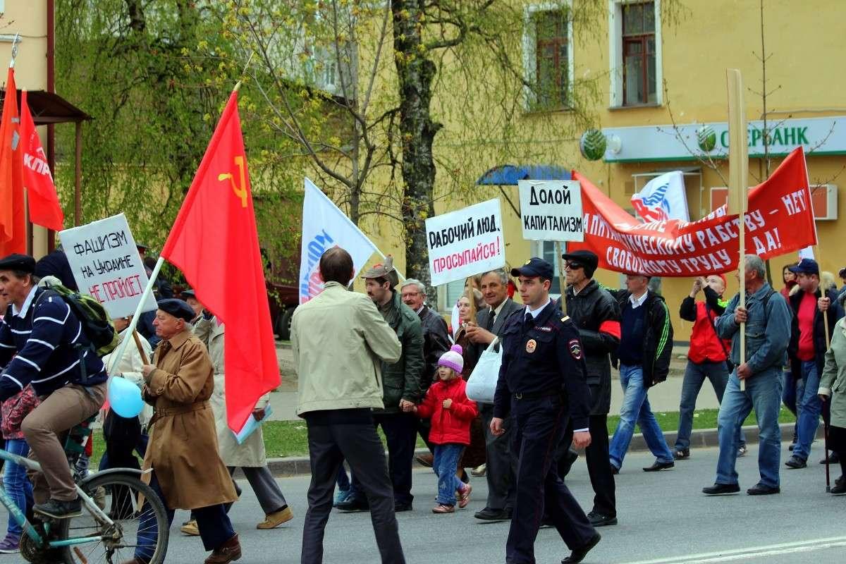 Работодатели отказываются отпускать сотрудников на майские праздники: денег нет