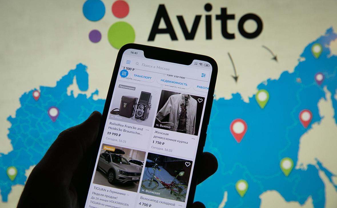 Сделки на Авито - особенности, риски