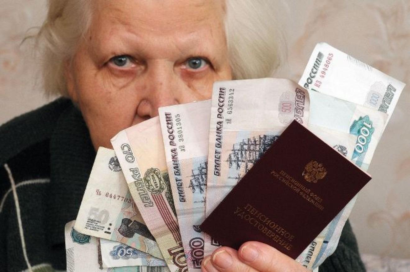 ПФР изменяет правила начисления пенсий