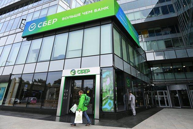 Сбербанк снизил ставку по льготной ипотеке