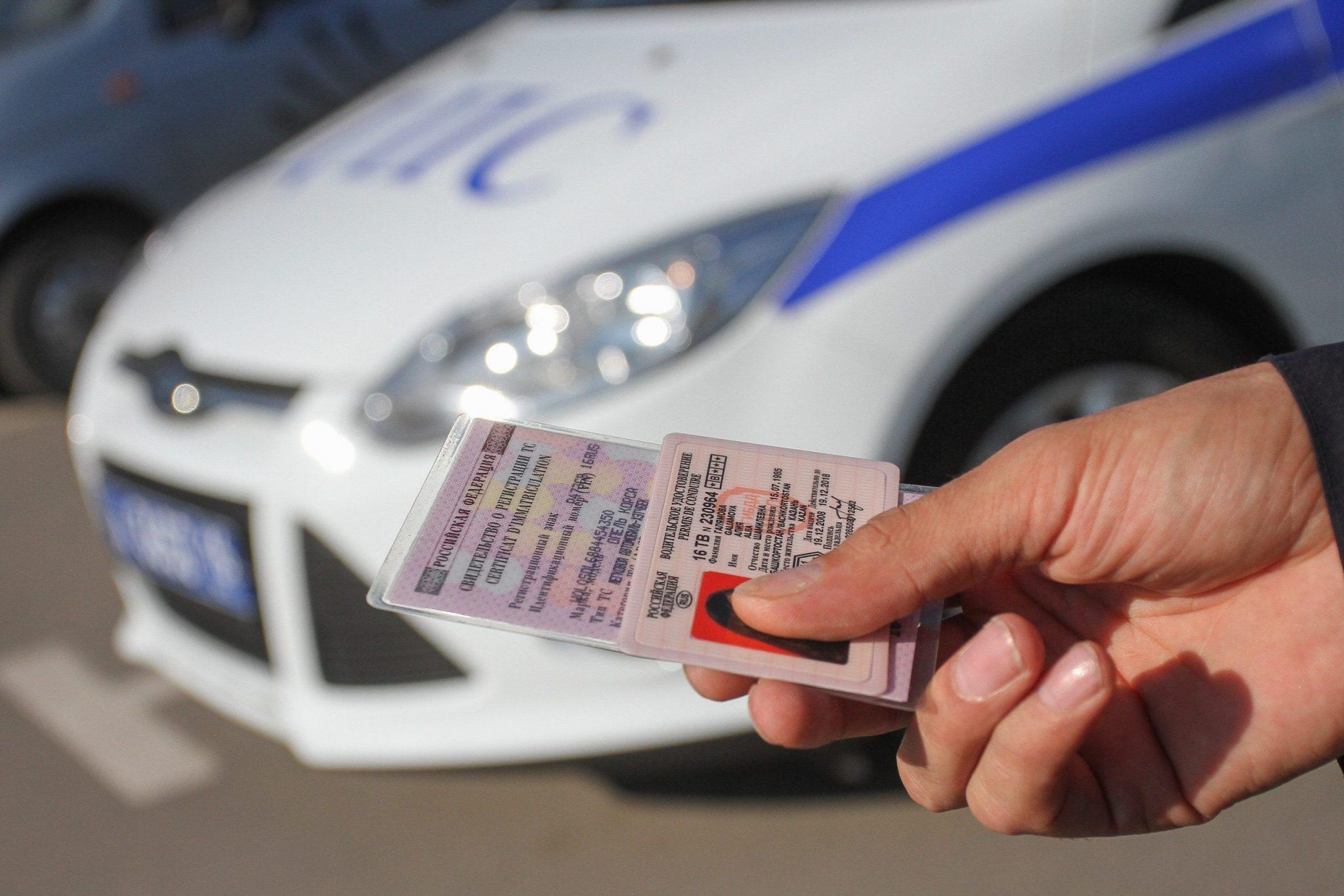 В России ужесточат правила получения водительских прав