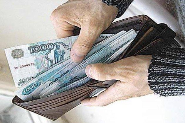 Более 91% россиян оказались недовольны своей зарплатой