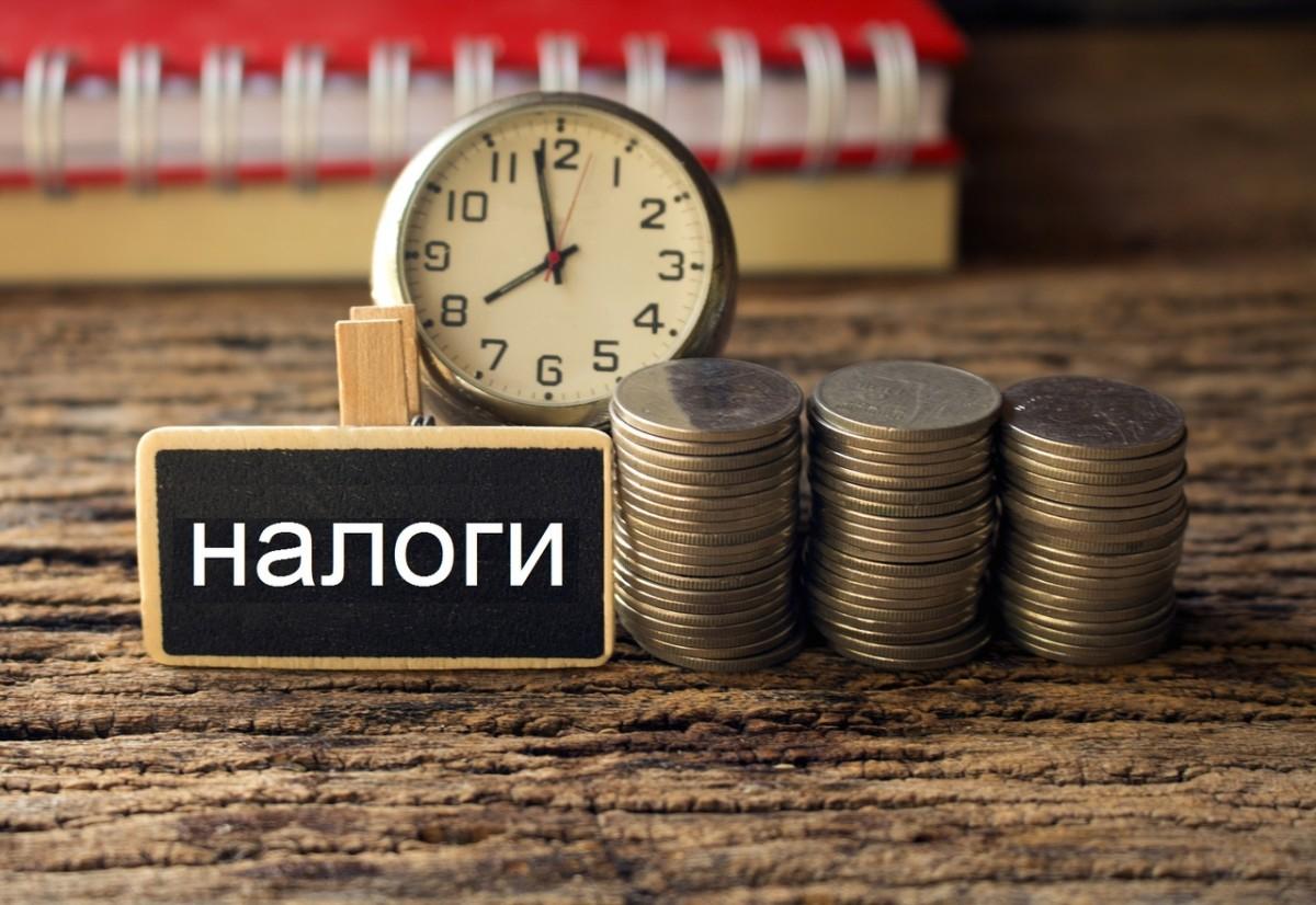 В России планируется очередное повешение налогов