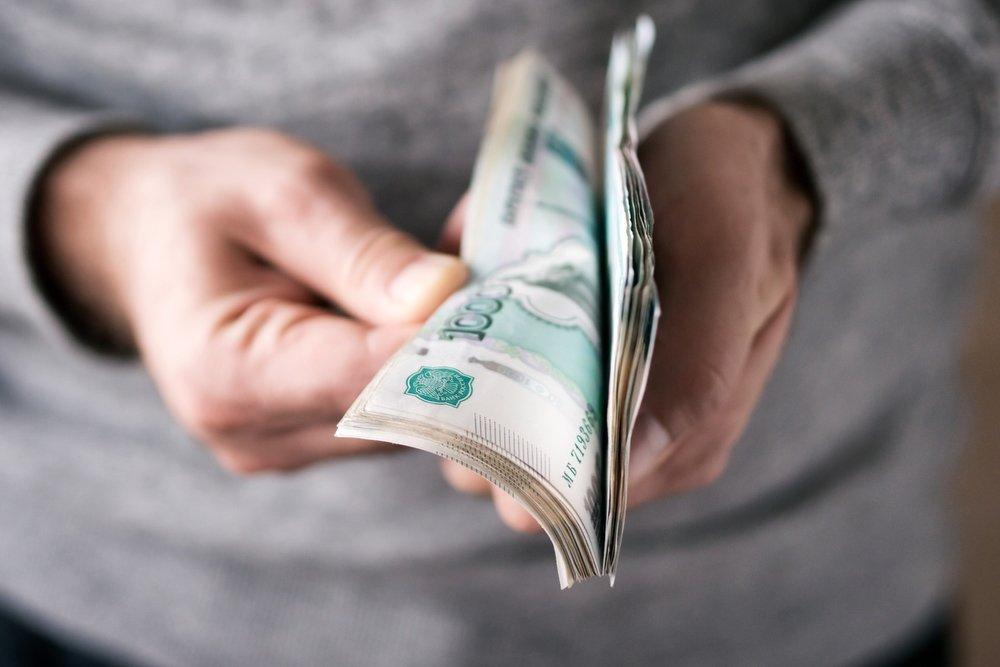 Предупреждение о внезапной потере денег