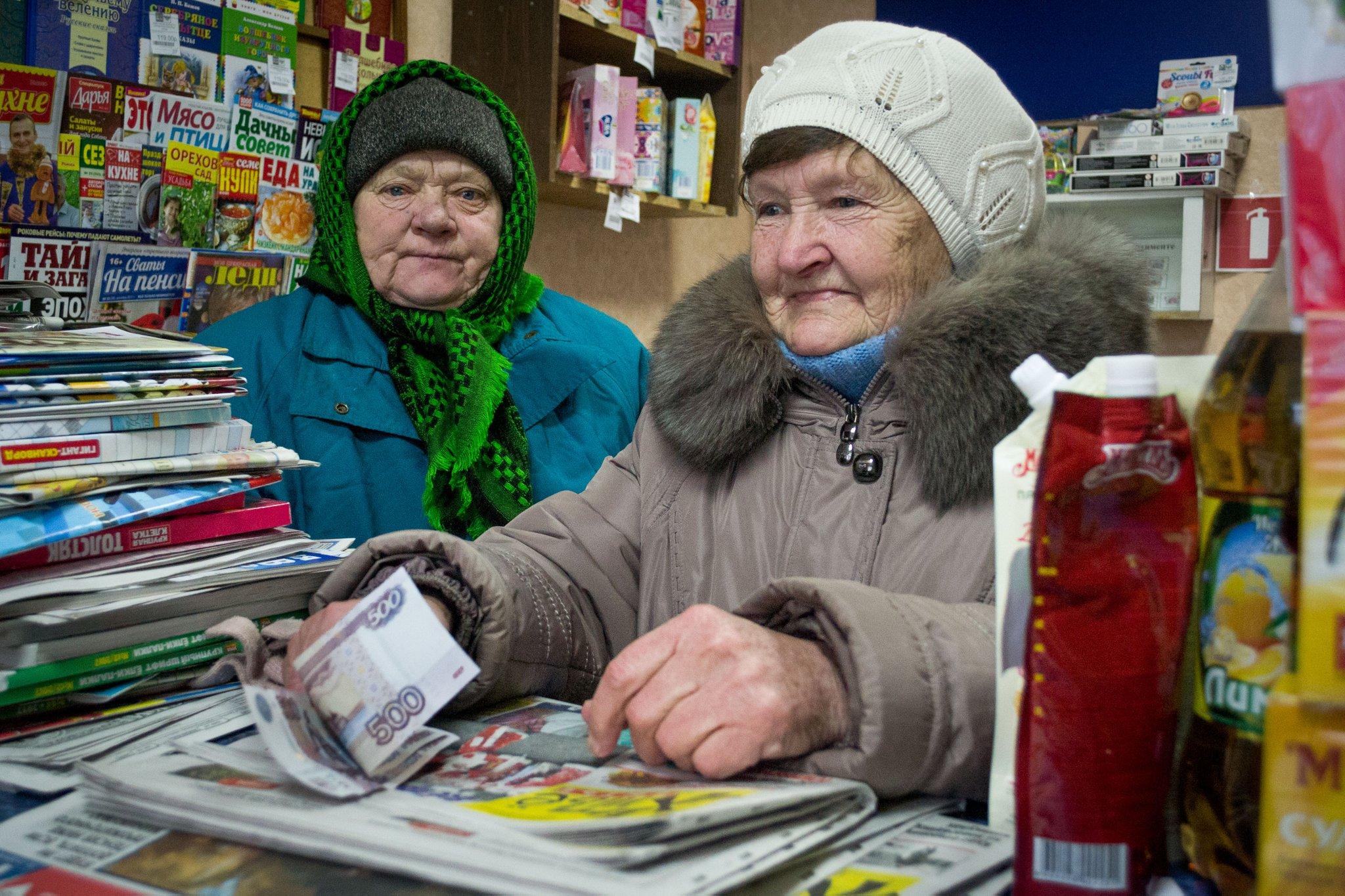 В ПФР объяснили, как увеличить пенсию на 50%