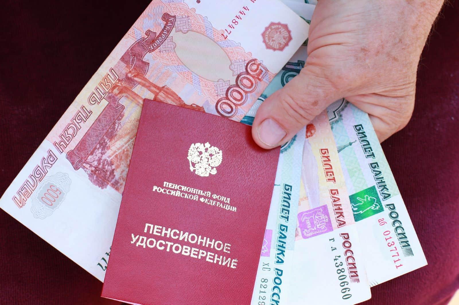40% от годовой зарплаты: в Госдуме предлагают новую пенсионную реформу