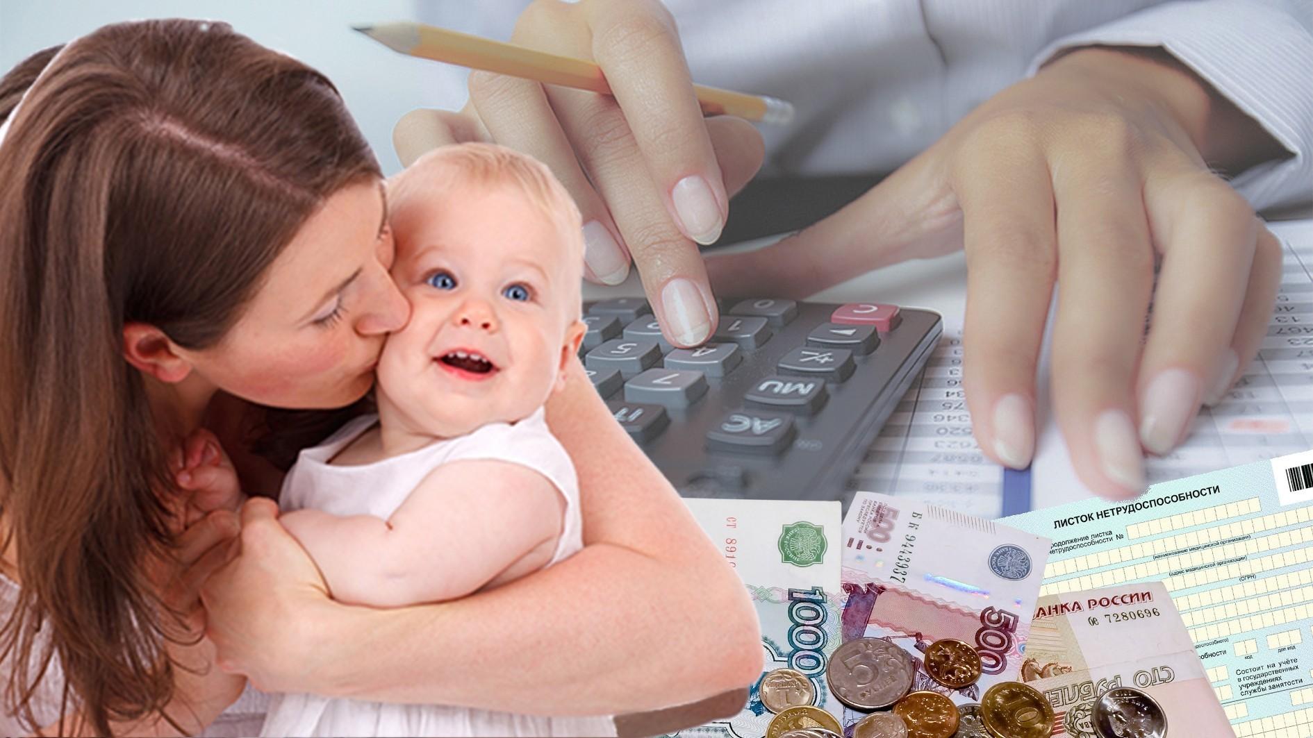 В Госдуме готовят выплаты для матерей-одиночек