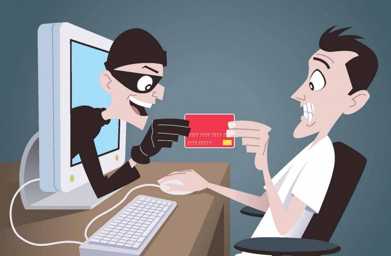 Места в интернете, где обманывают и грабят мошенники