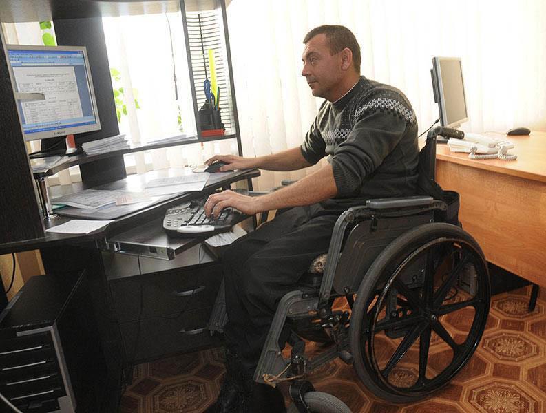 Пенсия для работающих инвалидов III группы: размер и назначение