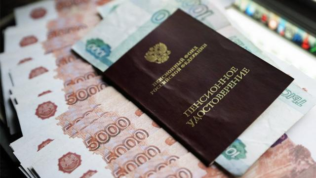 Справка, которая поможет увеличить пенсию на 4 тысячи рублей
