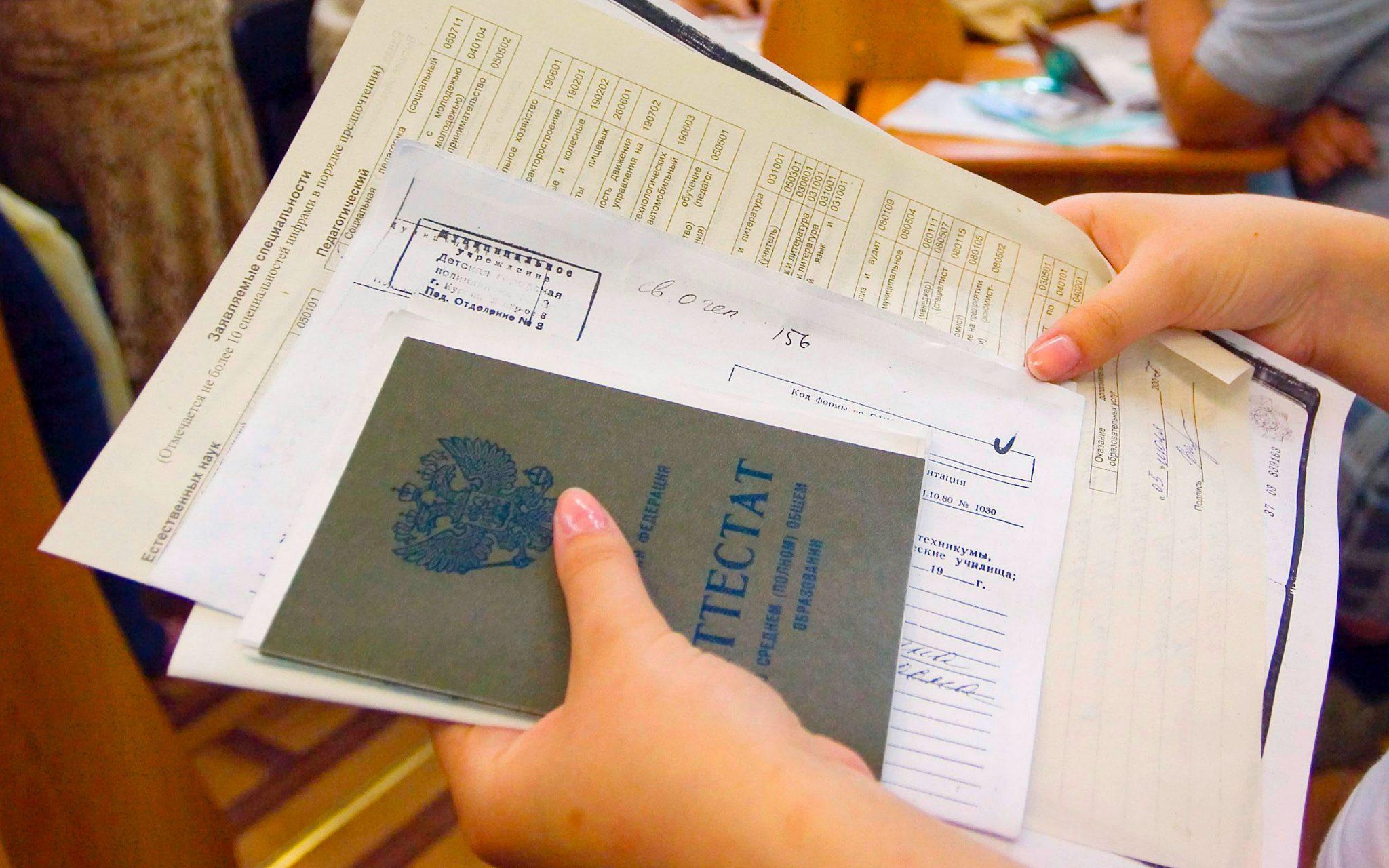 Образовательный кредит с господдержкой в 2021 году на льготных условиях: кто может на него рассчитывать