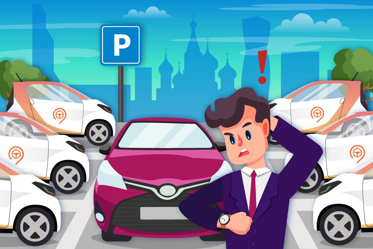Стоит ли садиться за руль чужого автомобиля?
