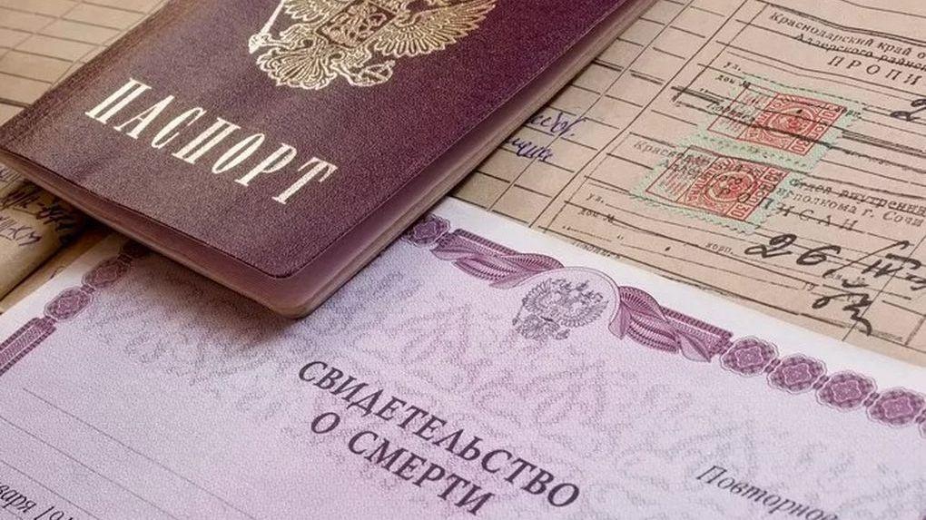 Пособие на погребение: какие изменения принесет россиянам новый законопроект от Минтруда