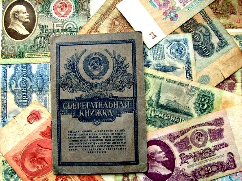 Советские вклады: бывший министр внешнеэкономических связей Петр Авен назвал историю с вкладами одной из самых серьезных ошибок правительства Гайдара