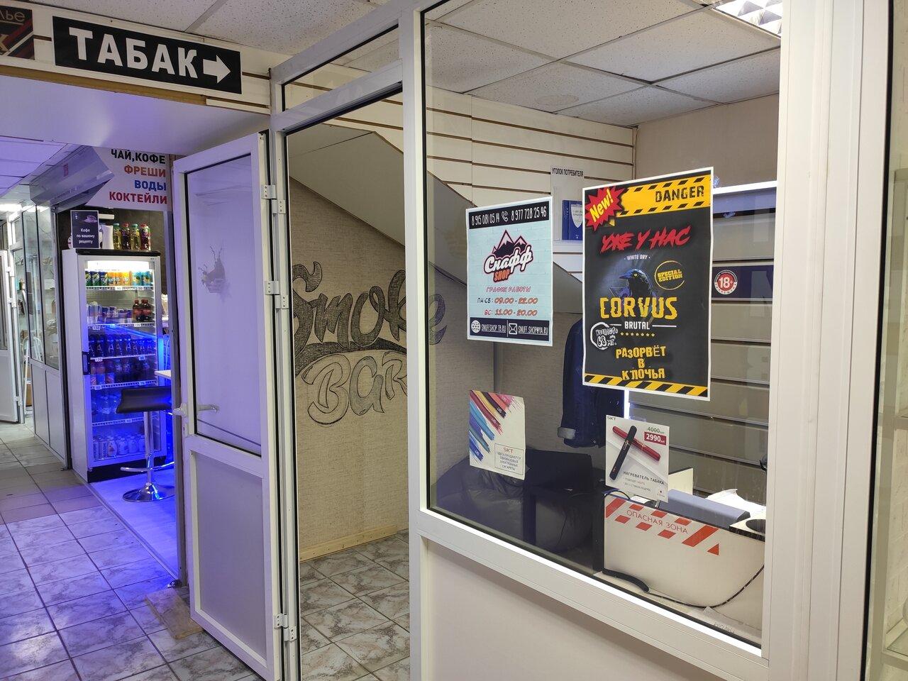 На законных основаниях: табак в магазинах не дешевле 108 рублей
