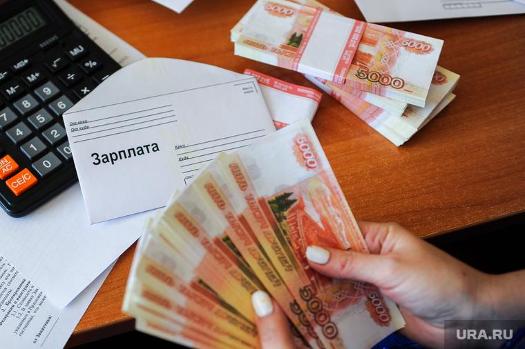 Кому в России больше всего платят?