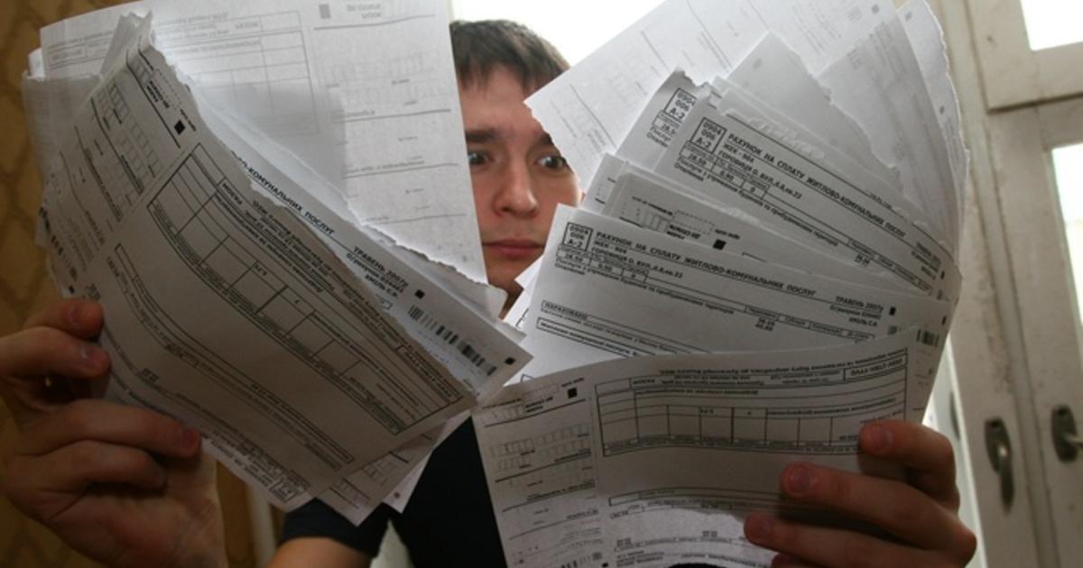 Новые собственники жилья будут выплачивать долги предыдущих владельцев