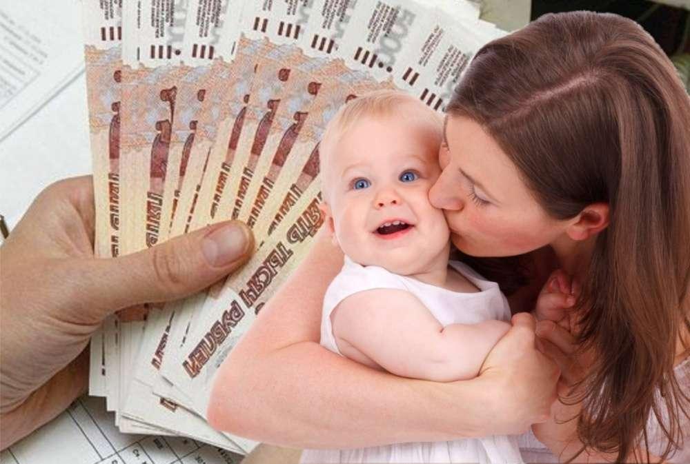 Малоизвестные выплаты для граждан России