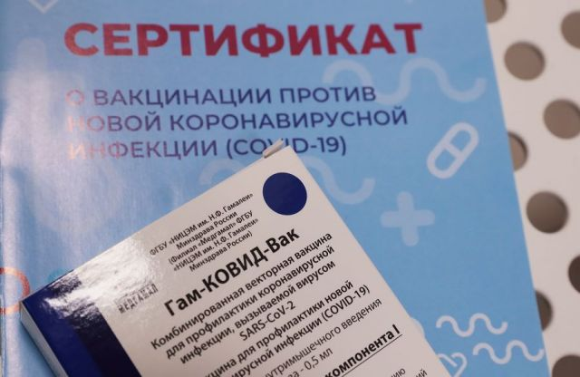 Сертификат о вакцинации будет привязан к загранпаспорту