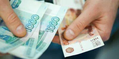 Новый налоговый вычет вернет россиянам до 52 тысяч рублей в год