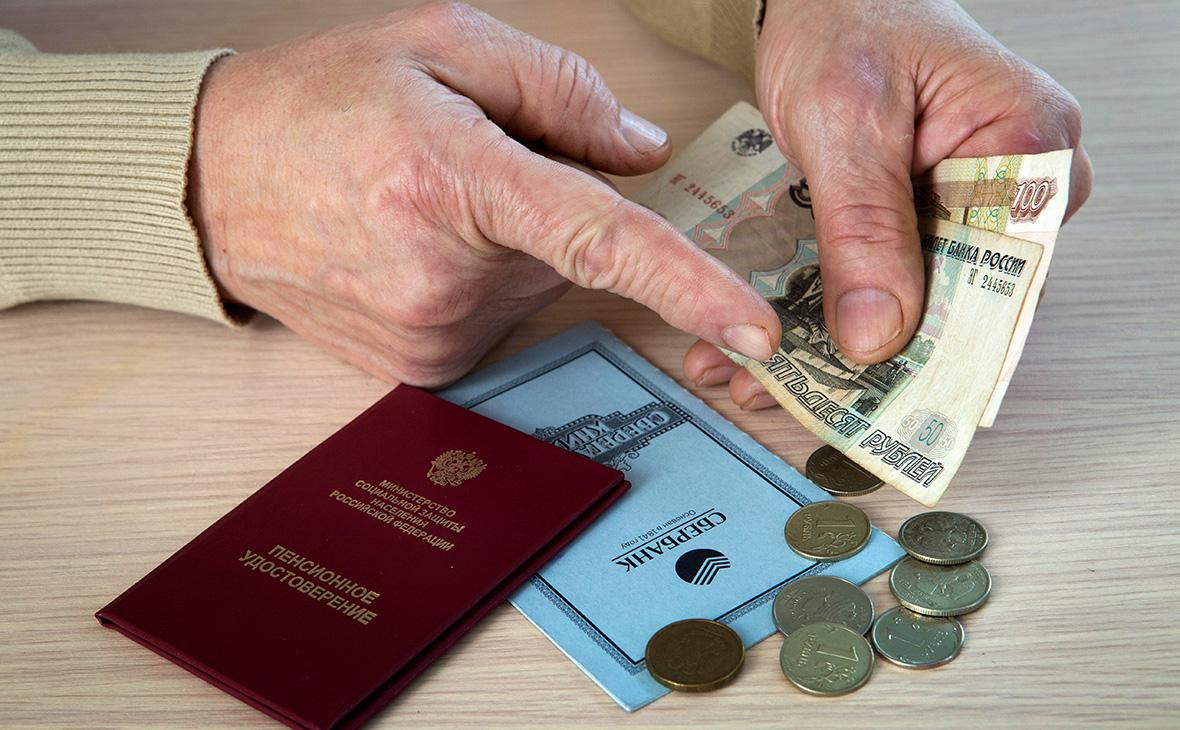 Пенсионерам напомнили о единовременной выплате в 12 тысяч рублей в апреле