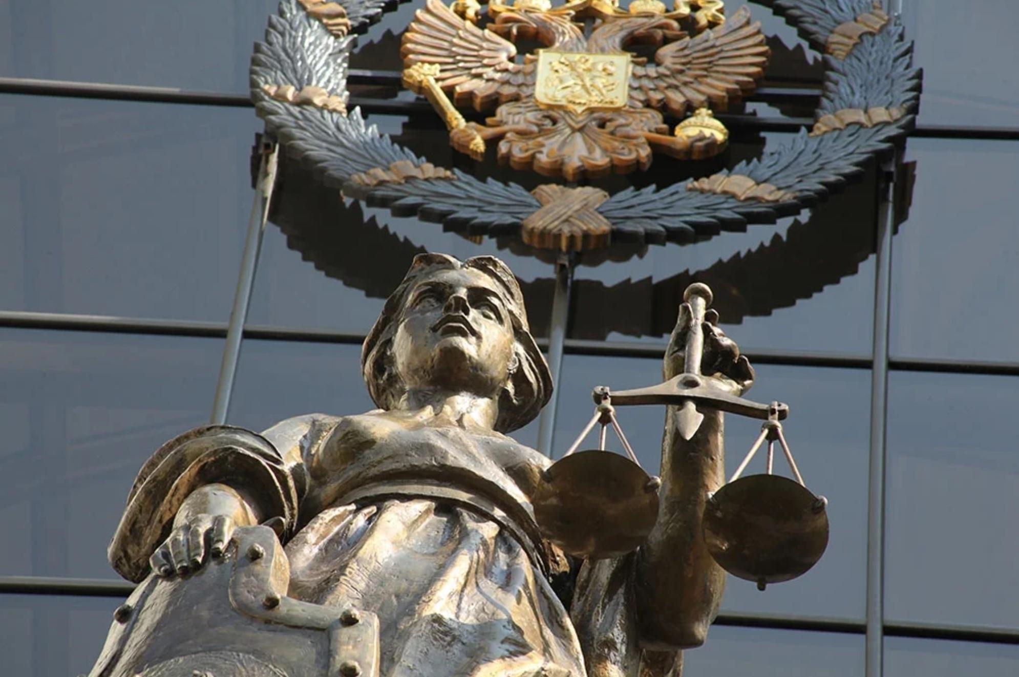 Важные решения Верховного Суда: что необходимо знать гражданам об общем имуществе, выезде за границу и купленной страховки для получения кредита
