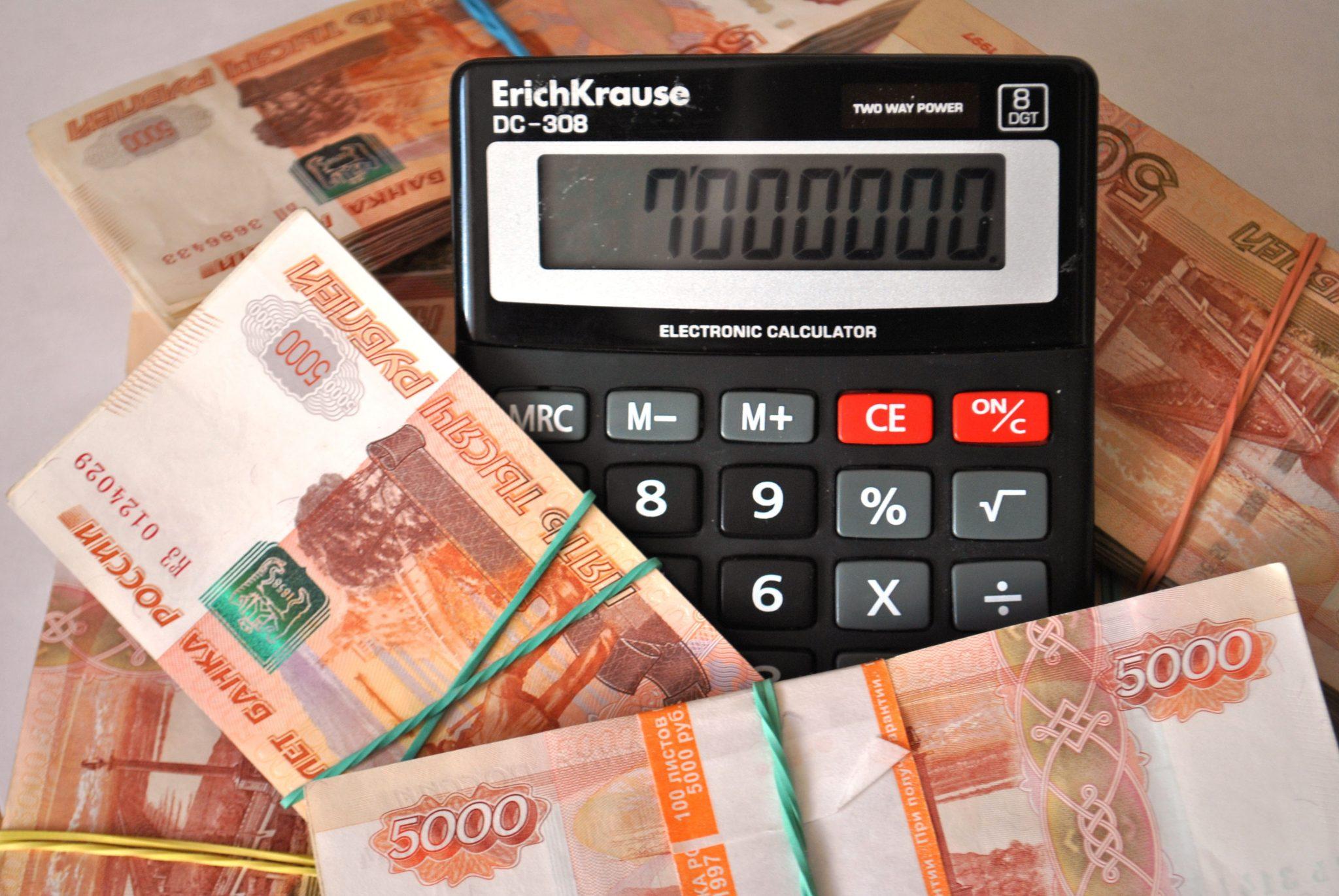 Особенности налогового вычета для военных пенсионеров: разъяснение ФНС России