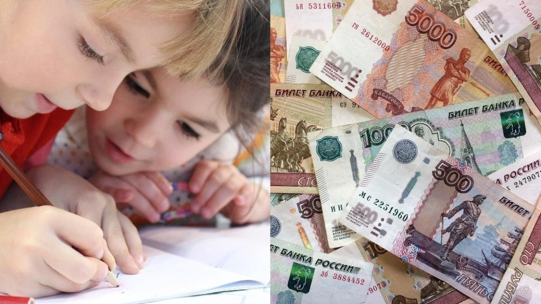 Выплату детям 10 тысяч рублей хотят сделать ежегодной