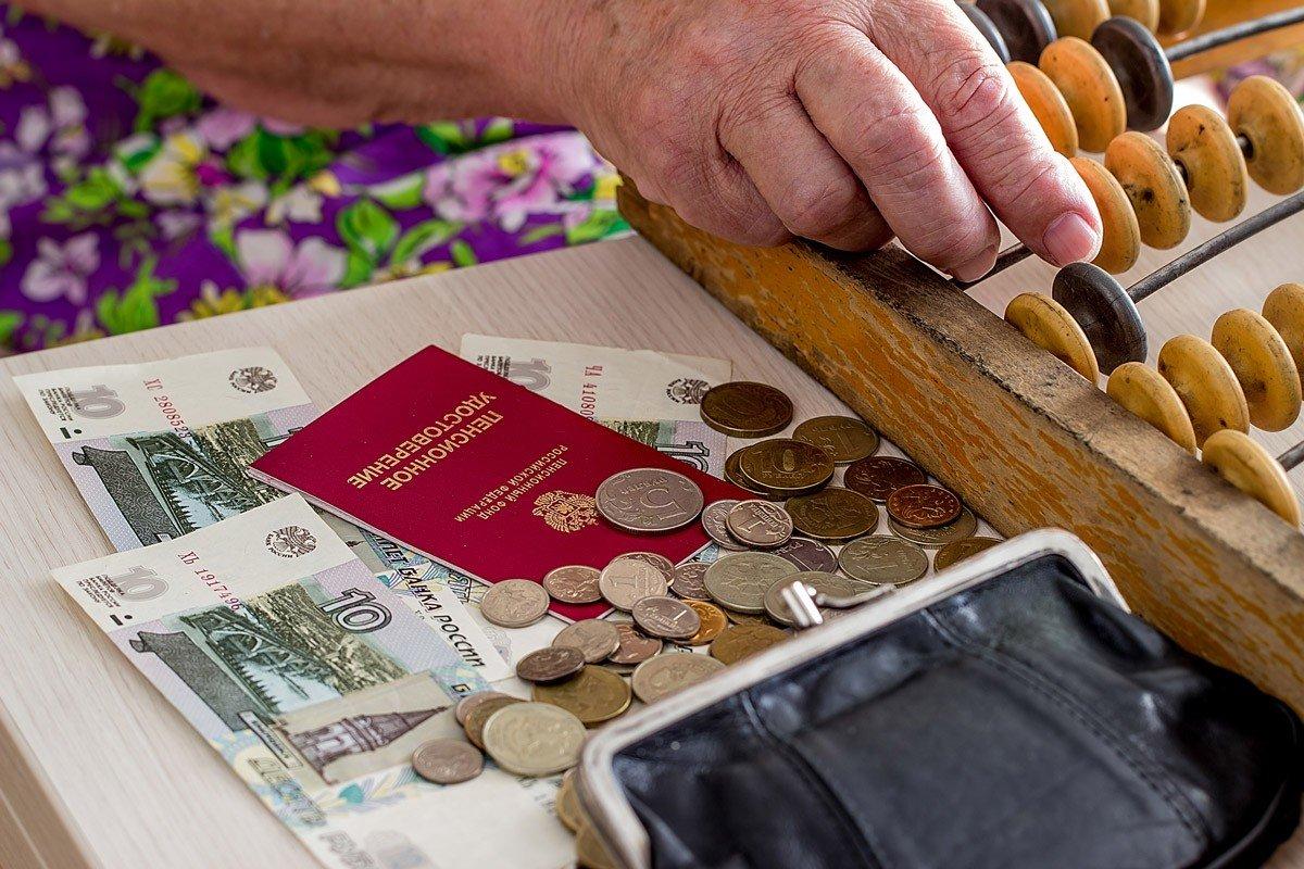 Некоторые пенсионеры получат дополнительную выплату