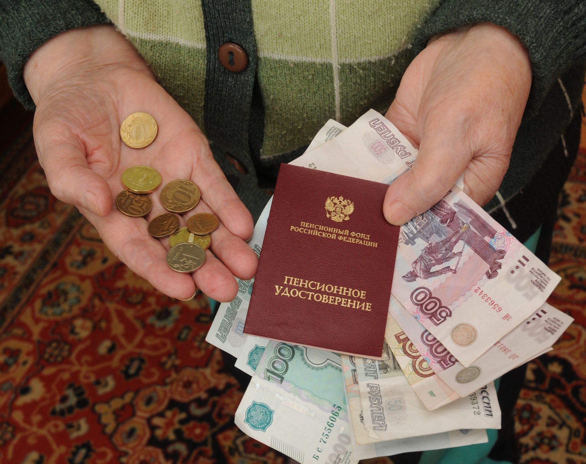 Кому из пенсионеров выплатят 39 900 рублей уже в апреле 2021 года?