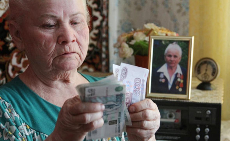 Кто может получать двойную пенсию?