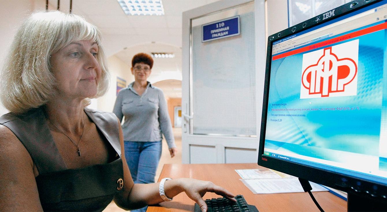 Новые правила по назначению и выплате пенсии гражданам России