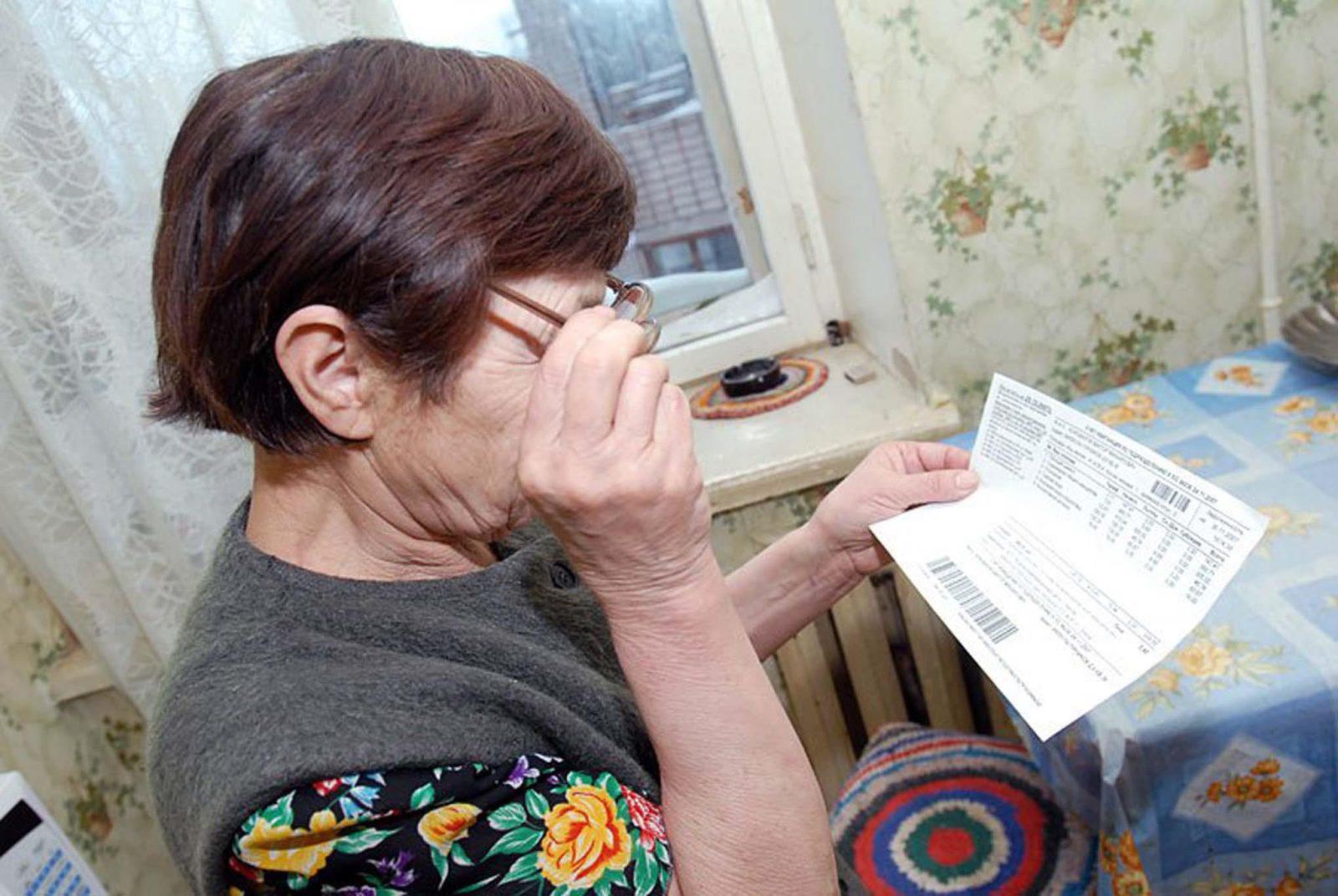 В 2021 году пенсионеров освободят от некоторых платежей