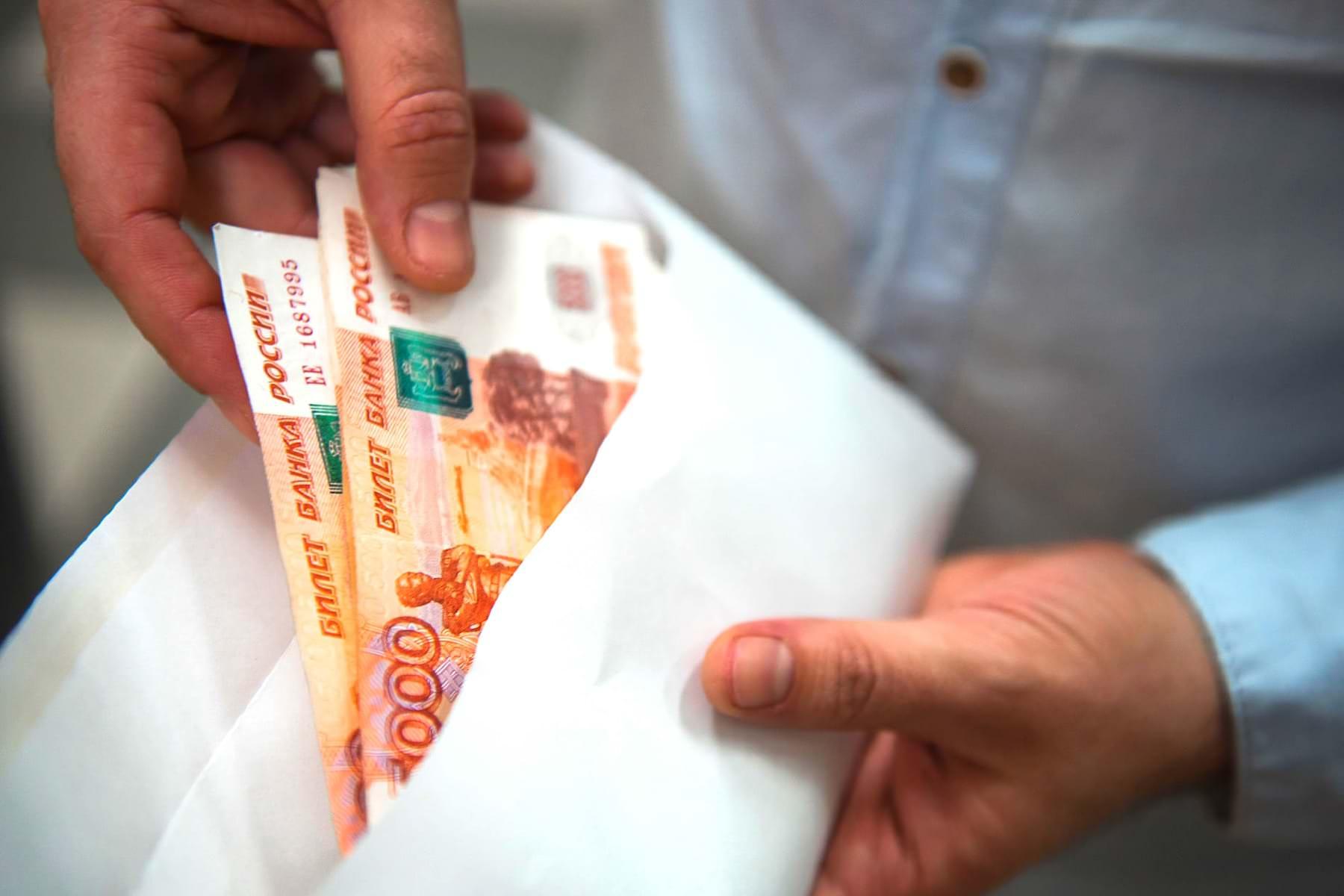 Новое пособие для россиян может быть выдано к лету