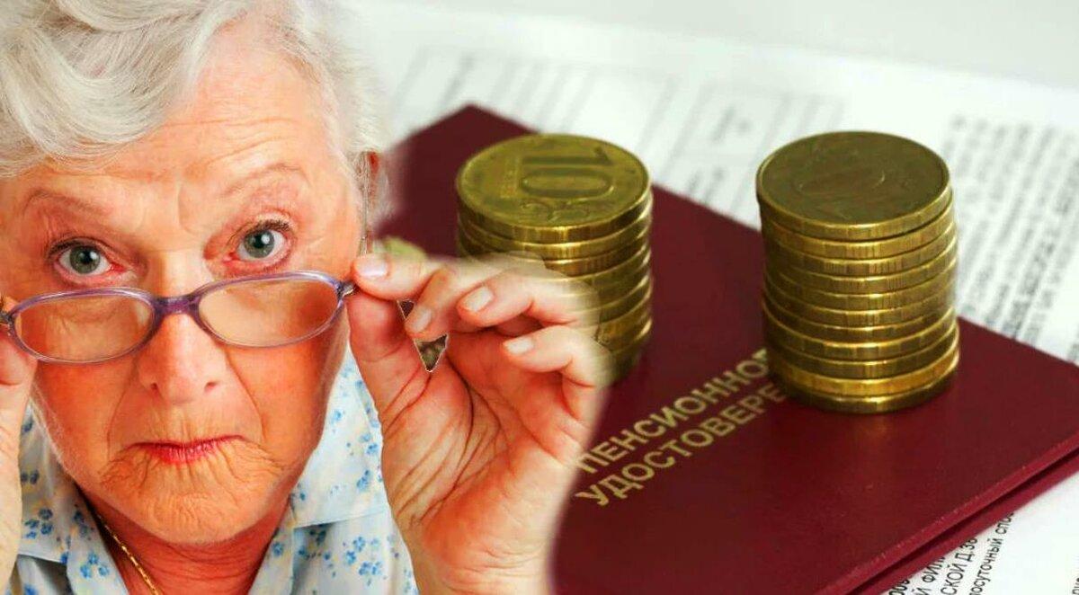 ТОП-5 вопросов про будущую пенсию