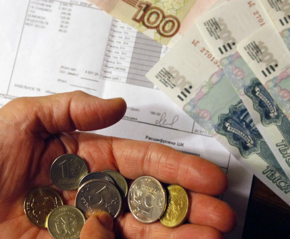 Кто может вообще не платить за услуги ЖКХ, а кто - существенно экономить на их оплате?