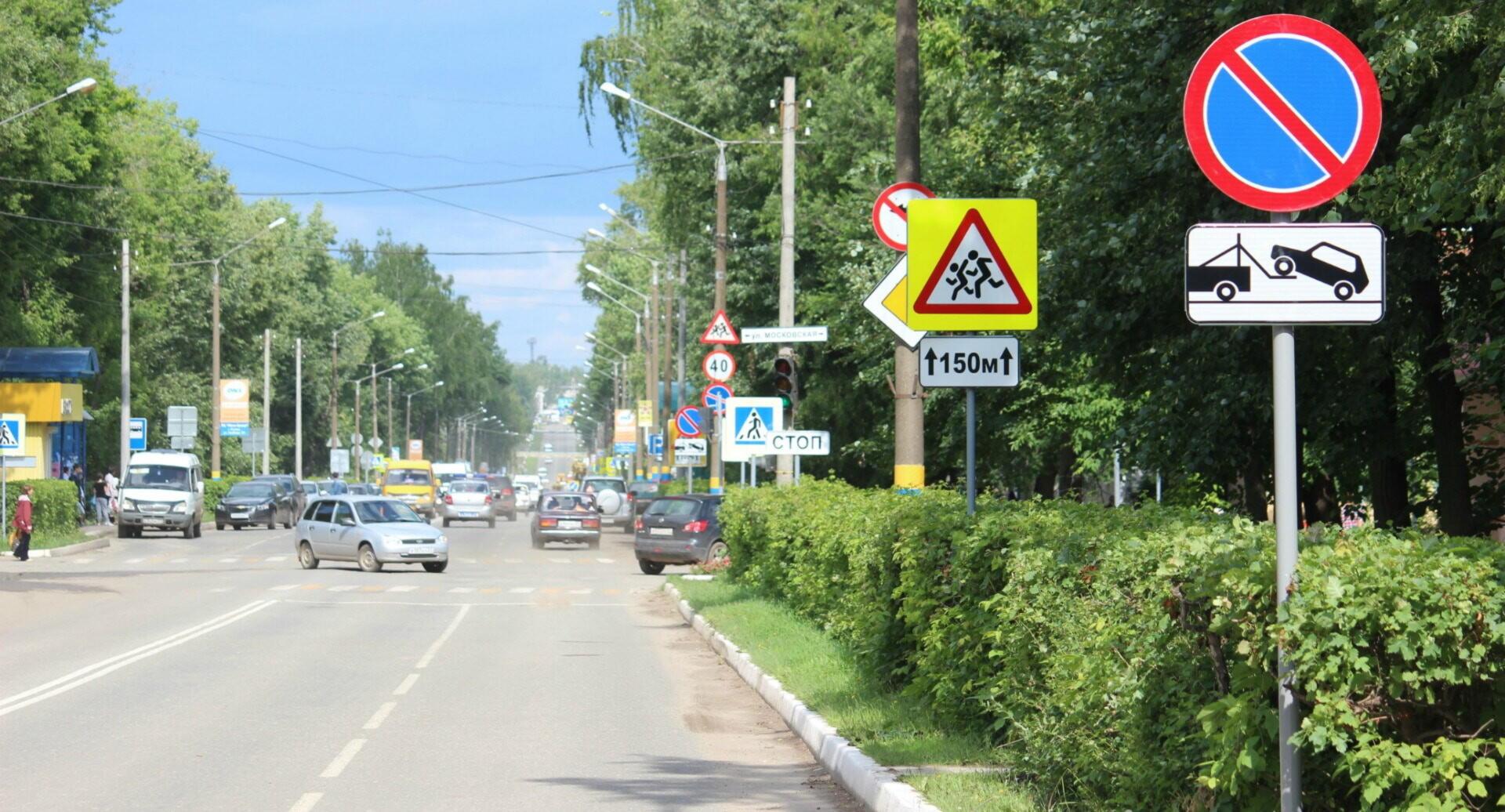 Новые дорожные знаки и штрафы для водителей появятся в России