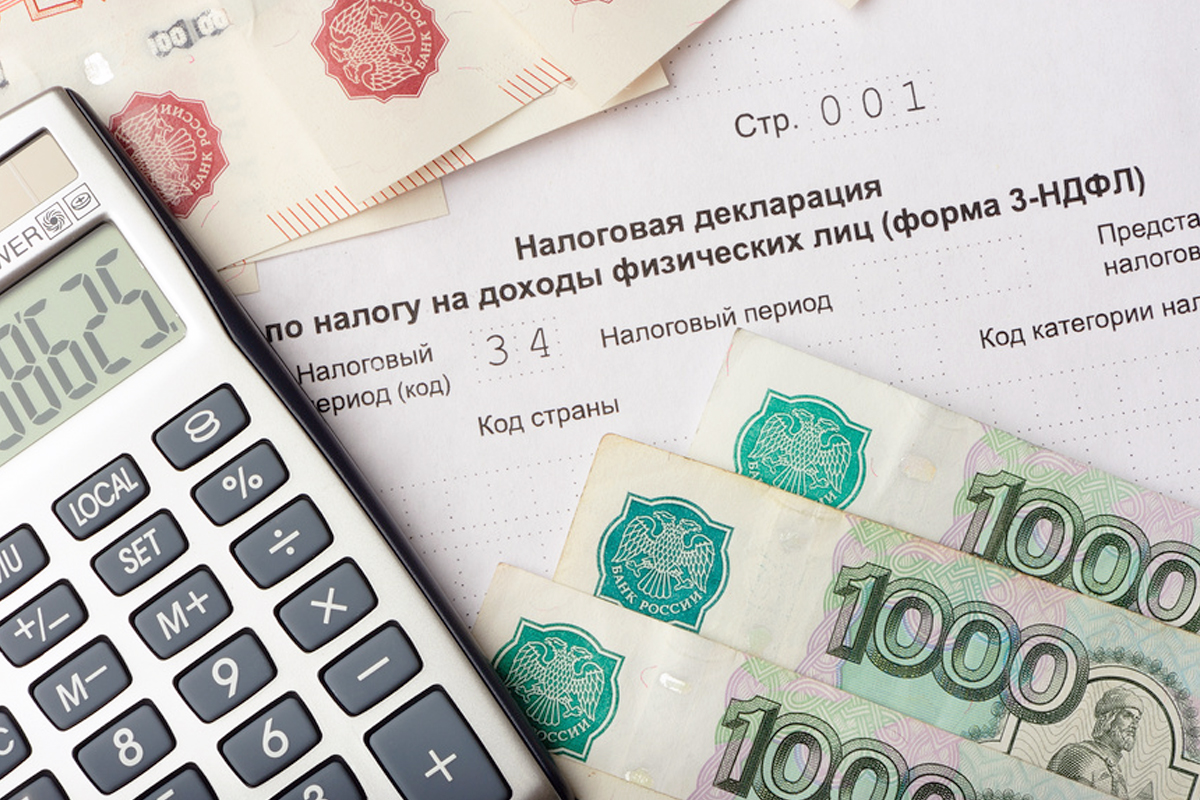 Новый налог на заработную плату готовится в России