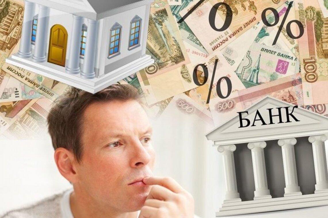 Кого накажут за досрочное погашение кредита?